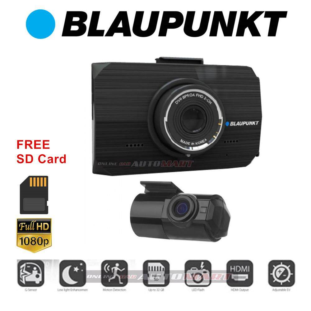 (Pre Sale) BLAUPUNKT BP-9.0A 1080 FULL HD 2 CHANNEL VIDEO RECORDER DVR WIRELESS CONTROL(Free SD Card)