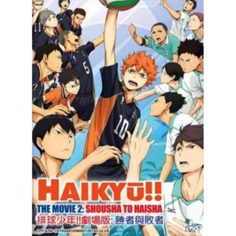 Haikyuu!! The Movie 2 : Shousha to Haisha Anime DVD