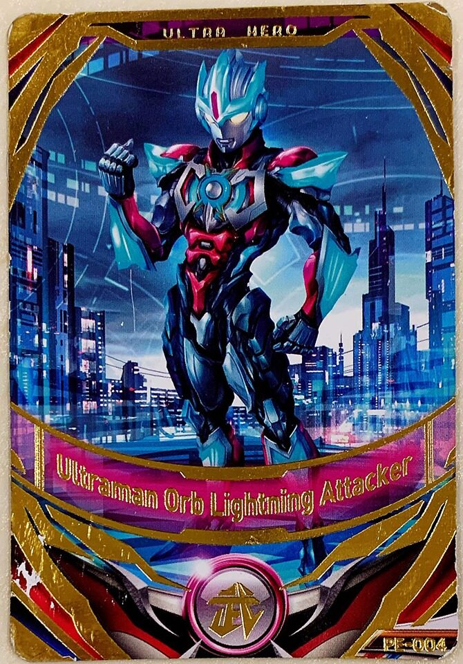 (PE004)  (MY Ver)  (Scannable) Ultraman Fusion Fight Games Card{Condition 8/10}