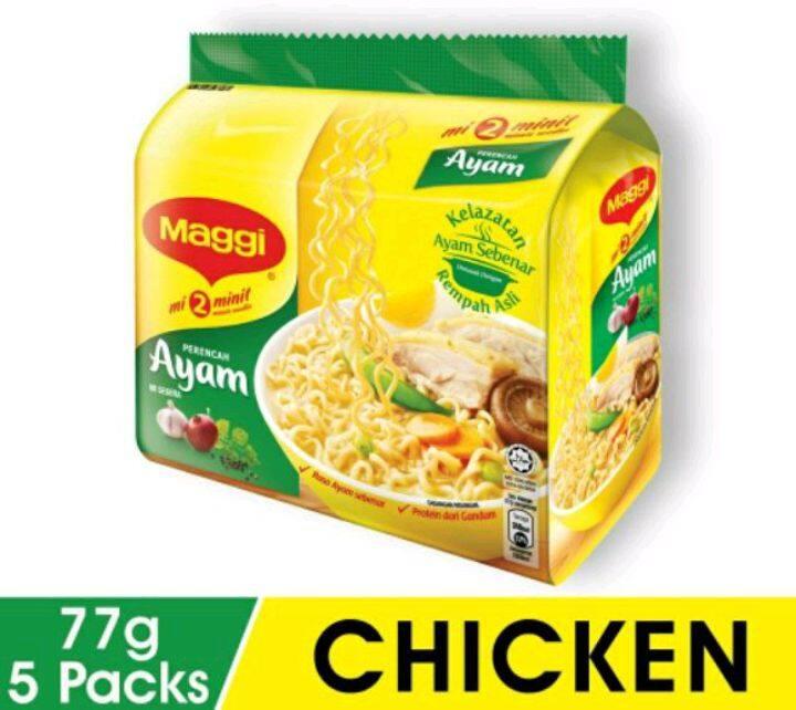 Maggi Instant Noodles Chicken (5 x 77g)