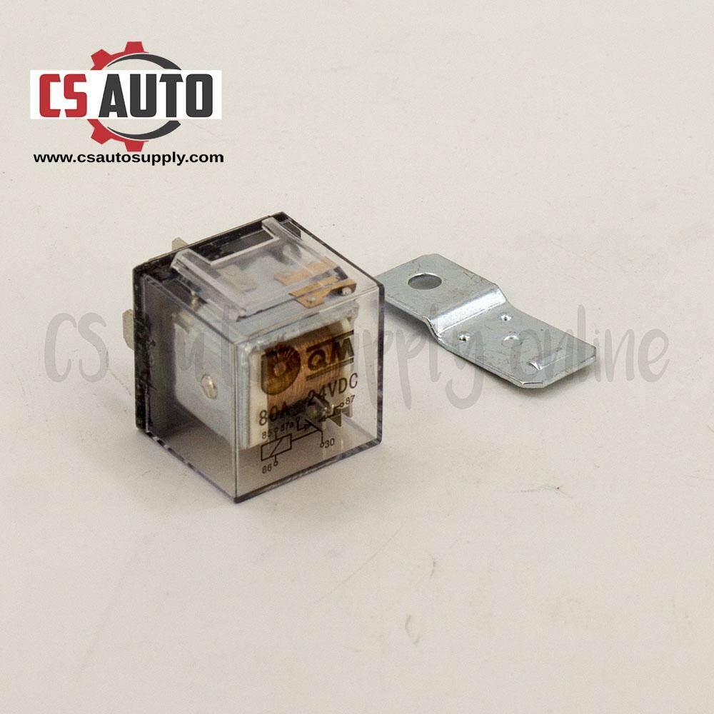 [CS auto]  2pcs x Relay 24V 5pin 40A Universal + Metal plate