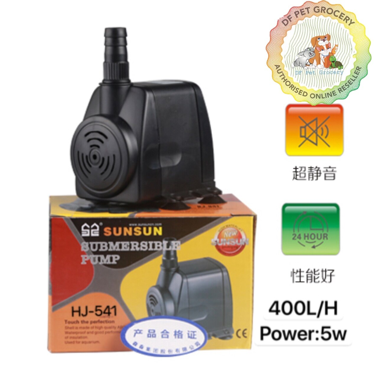 SunSun Submersible Water Pump HJ-541 Water Pump 400L/H