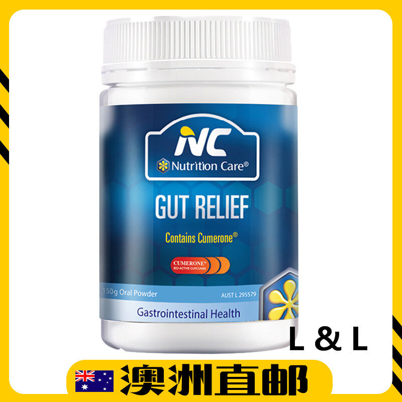 [Pre Order] Nutrition Care Gut Relief Prebiotic 150g Oral Powder (Made in Australia)