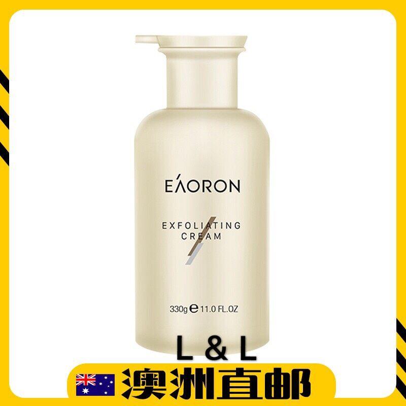[Pre Order] EAORON Exfoliating Cream  - Face & Body 330g (Made in Australia)