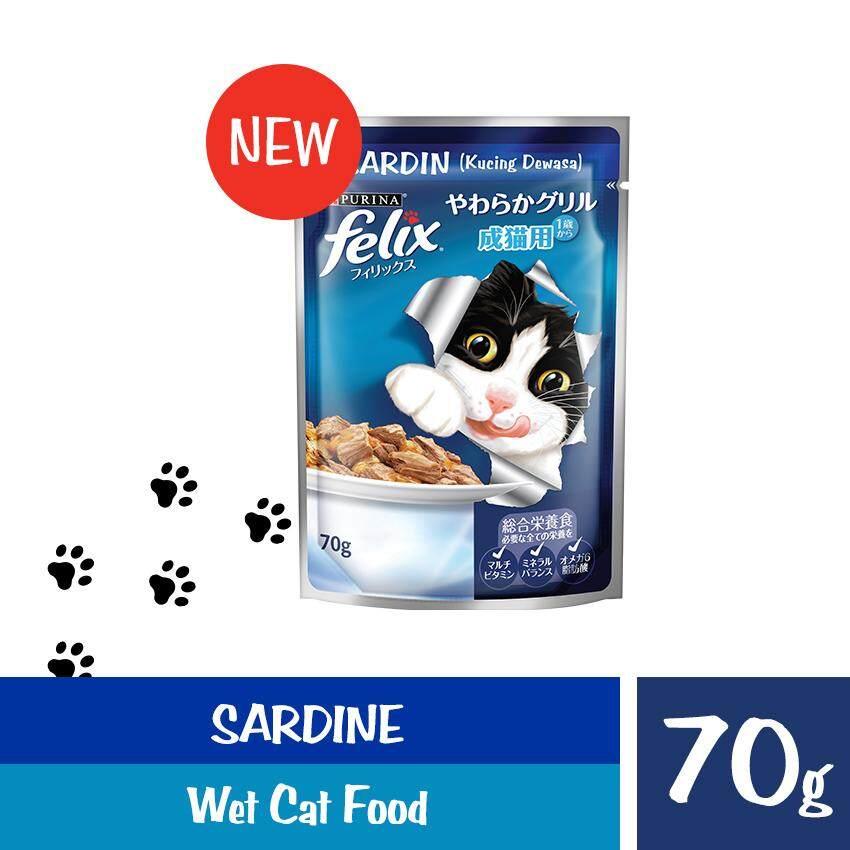 Felix Adult Sardine In Jelly (1 x 70g) - Pet Food/ Wet Food/ Cat Food/ Makanan Kucing
