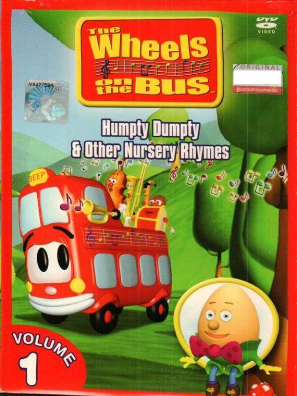 The Wheels On The Bus Humpty Dumpty Vol.1 Anime DVD