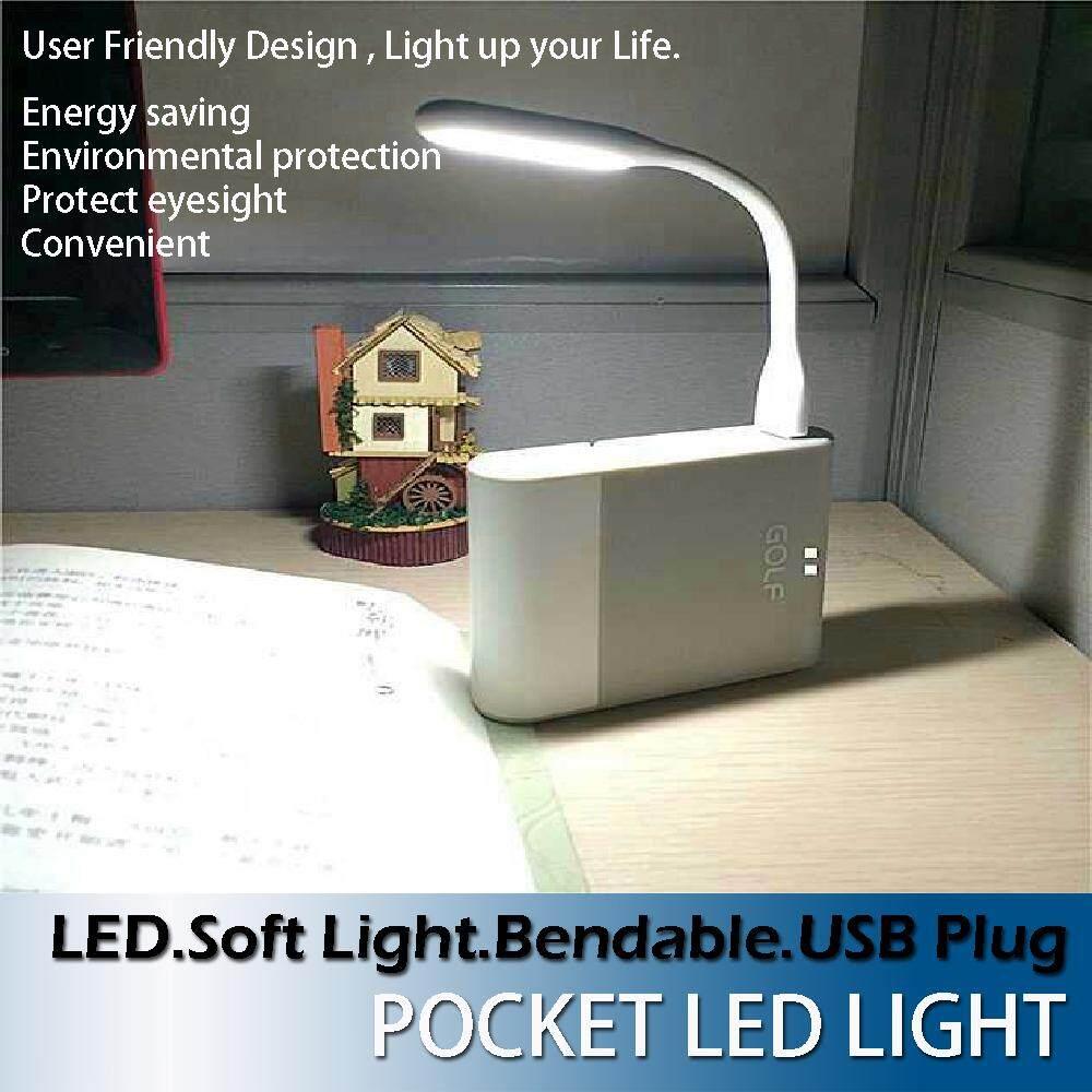 [Ready Stock] Portable Mini USB Fan (Black) & Portable mini USB LED Light