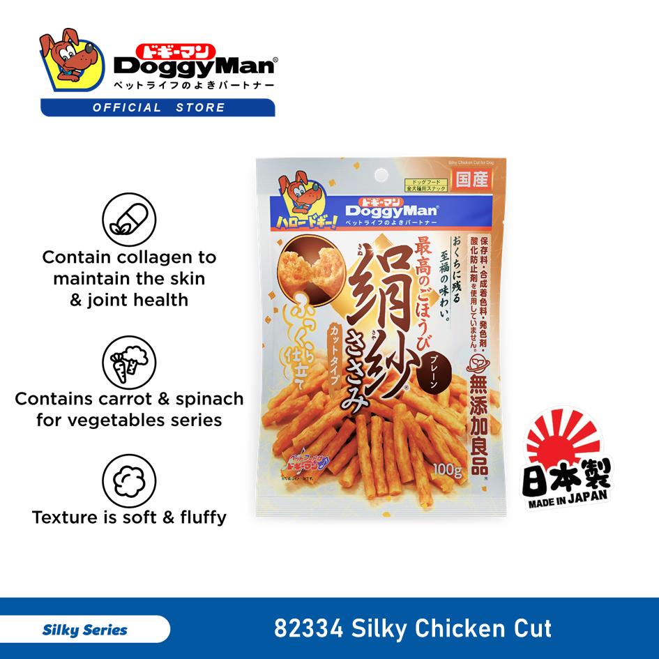 DoggyMan Silky Chicken Cut 100G [Dog Treat Snack Snek Anjing]
