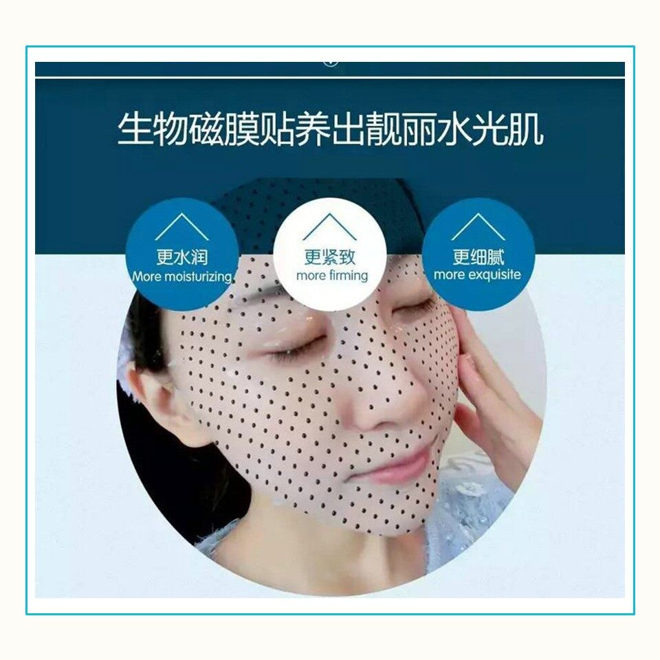 AiCELU Rejuvenation And Ageless Water Magnetism Mask