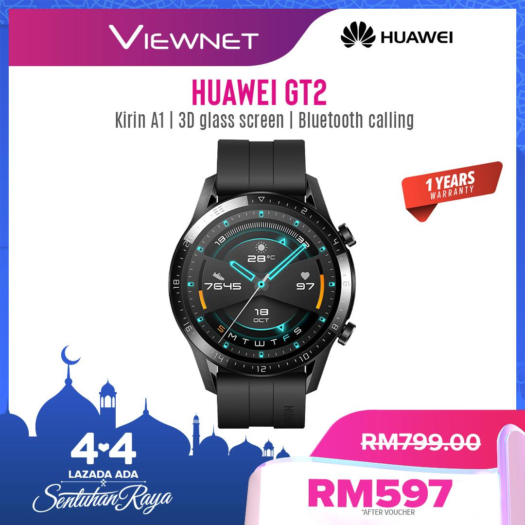 [READY STOCK] Huawei Watch GT 2 / GT2 Bluetooth Smartwatch 46mm Kirin A1 Long Battery Life