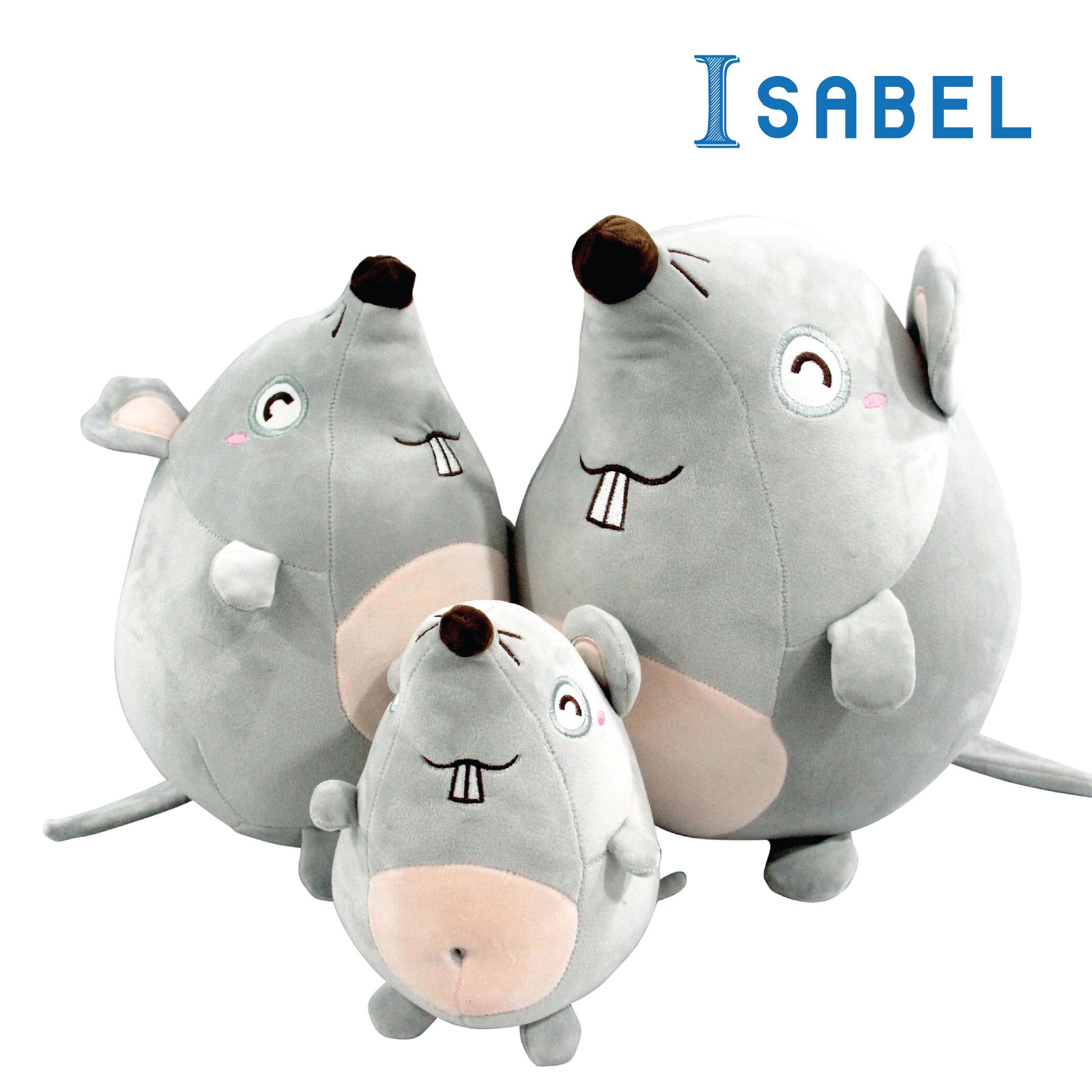 Isabel Moussy Family Plush Toy Set - LIGHT GREY [59000000]