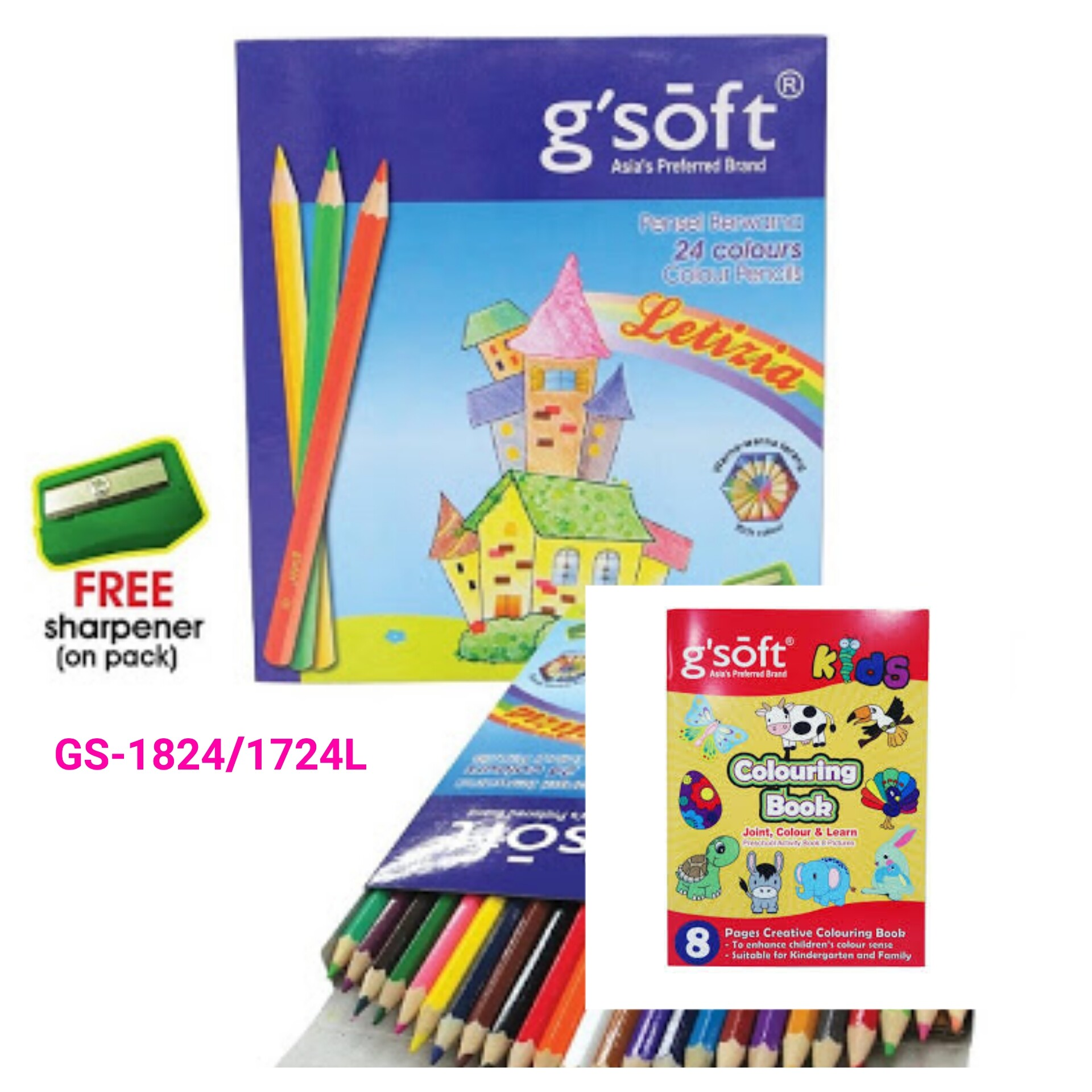 (3sets) GSOFT GS1724/1824S 24s COLOUR PENCIL (SHORT) Free colouring book x 3sets