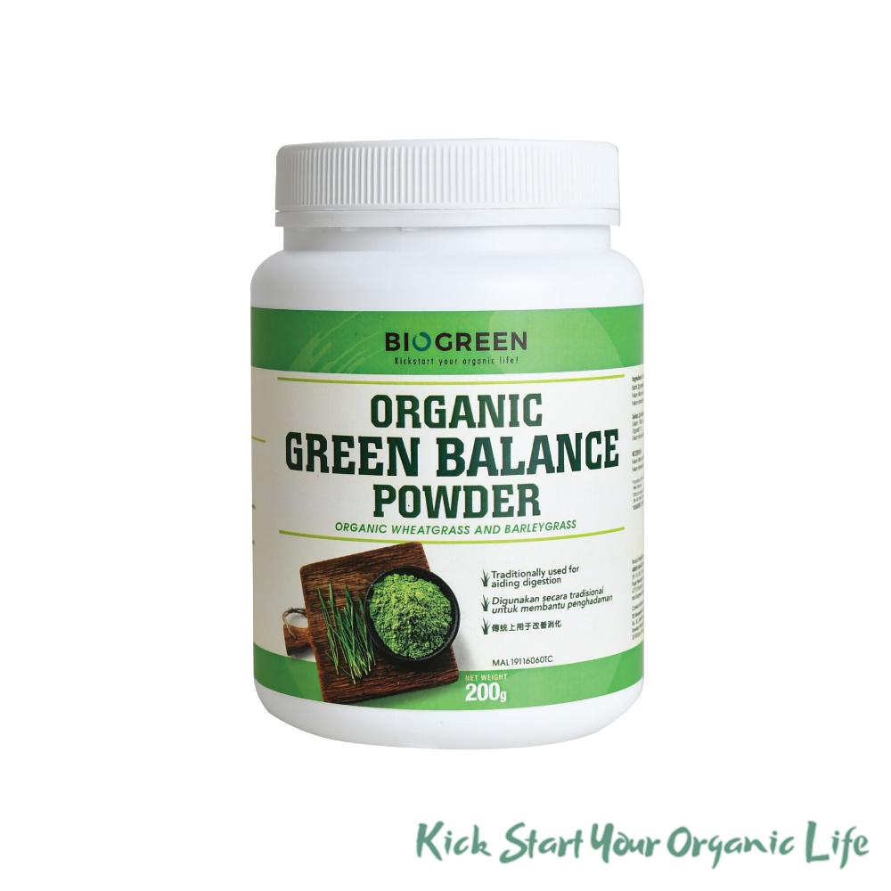 Biogreen Organic Green Balance Powder 200g (New Packaging)
