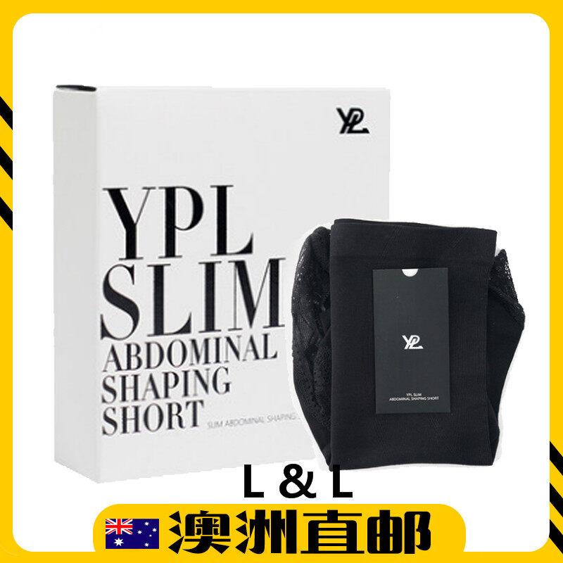 [Pre Order] Australia Import YPL Slim Abdominal Shaping Shorts Pant 收腹裤 (Made in Australia)
