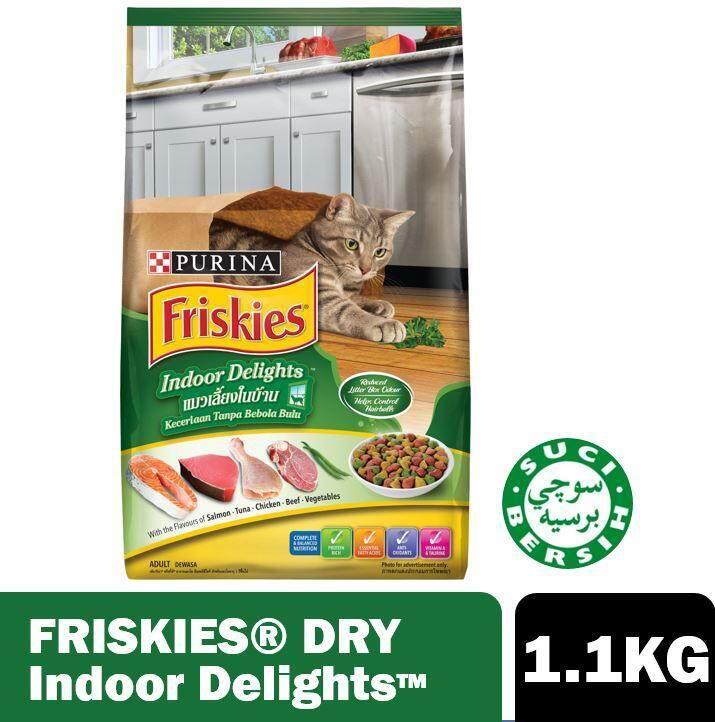 Friskies Indoor Delights Dry Cat Food Pack (1 x 1.1kg) - Pet Food/ Dry Food/ Cat Food/ Makanan Kucing