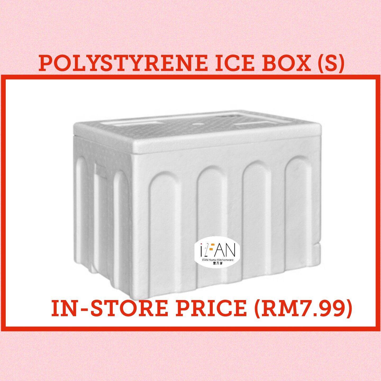 IFAN HOME Polyfoam/Styrofoam Ice Box (S)