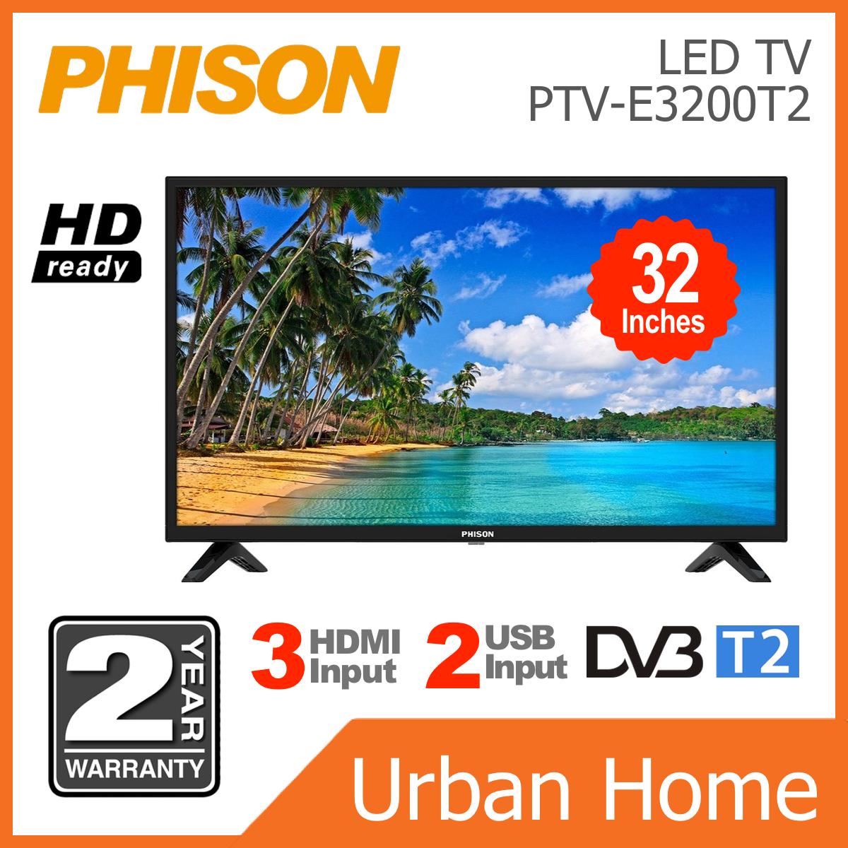 """PHISON 32"""" Digital Tuner HD LED TV (PTV-E3200T2/PTVE3200T2)"""