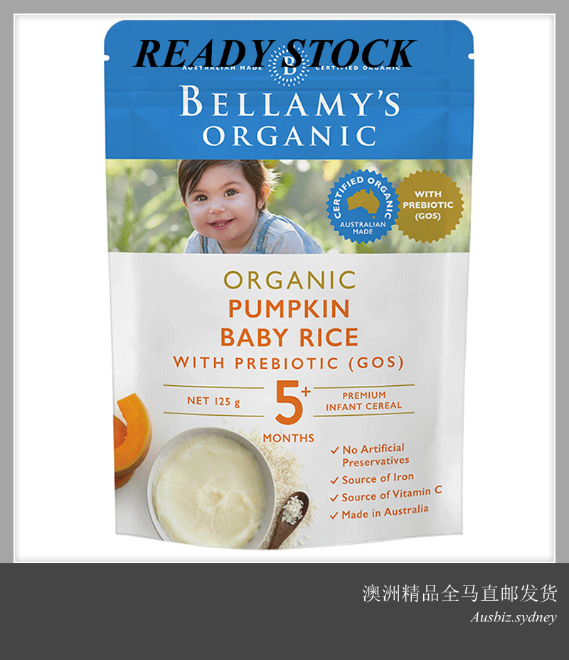 [Ready Stock EXP: 04/2021yr] Bellamys Organic Pumpkin Baby Rice 125g (Made in Australia)
