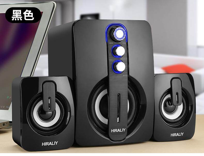 HIRALIY H7 Laptop Speaker Audio System