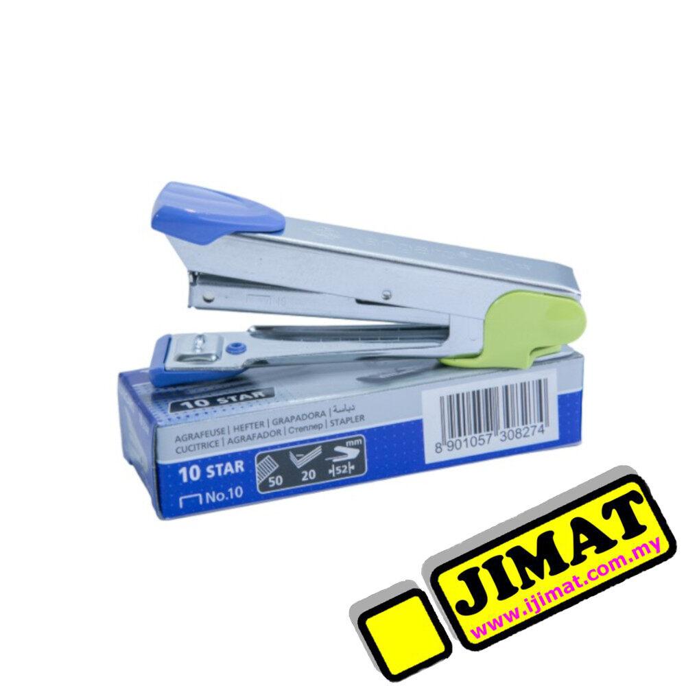 Kangaro Stapler HD-10 / No.10 HD 10 Use No.10-1M Staples Kangaroo 384556 - Staples up to 15 sheets - Ergonomic design with comfortable grip - 100% Original and Genuine Product.  - Use Staples No. 10-1M