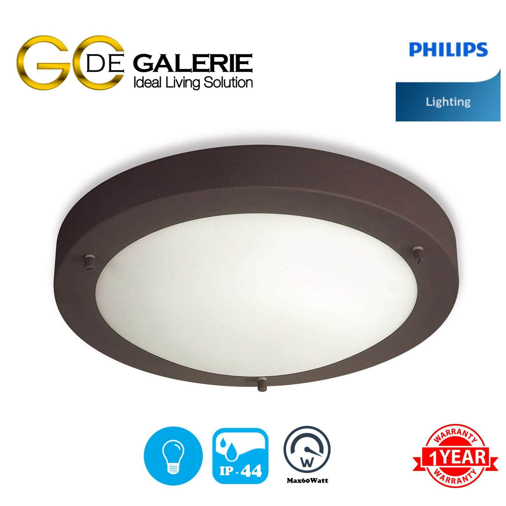WALL LIGHT OUTDOOR PHILIPS 32010 ECB300 DGY/ANTRACIT