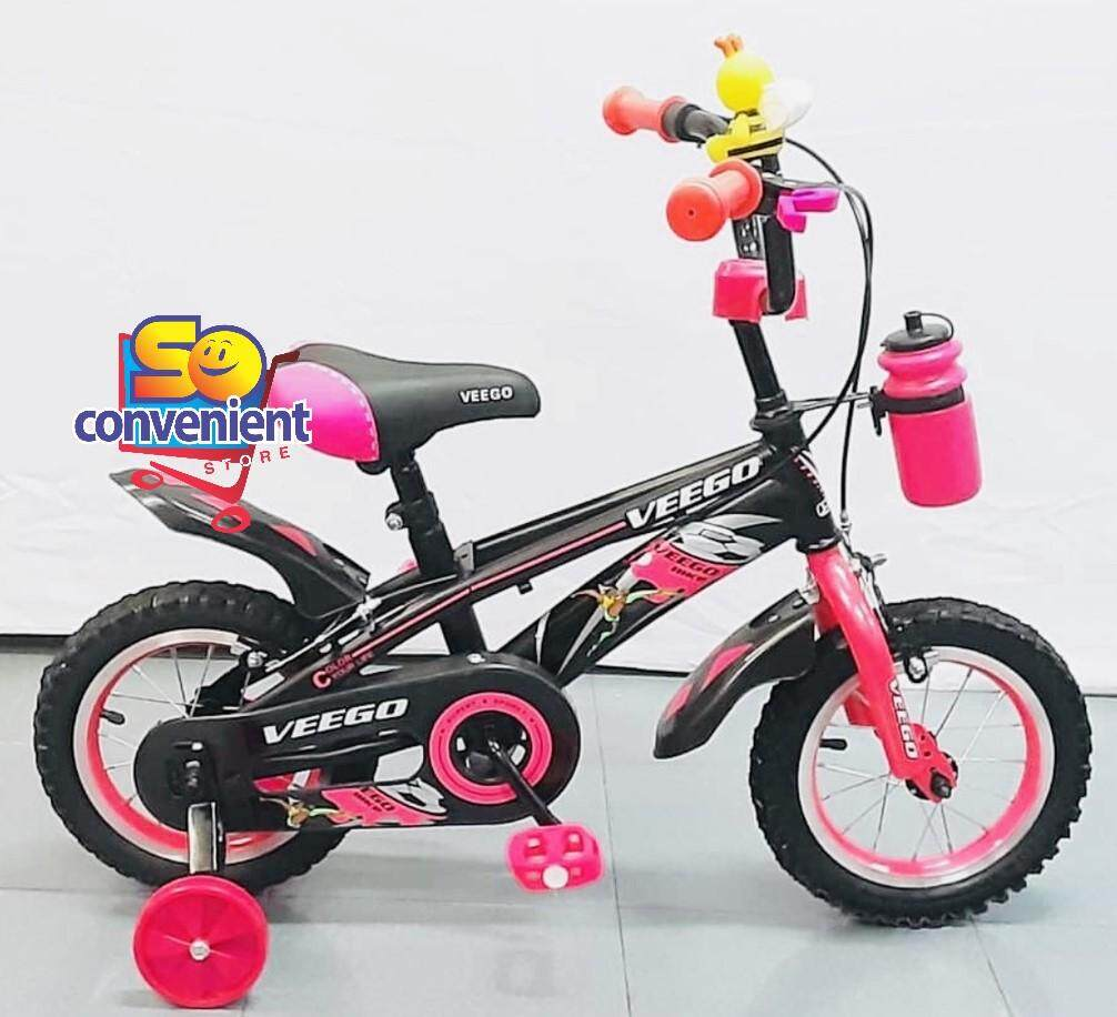 12  Veego Kids Bicycle 1241 with Alloy Colour Rim and Bottle