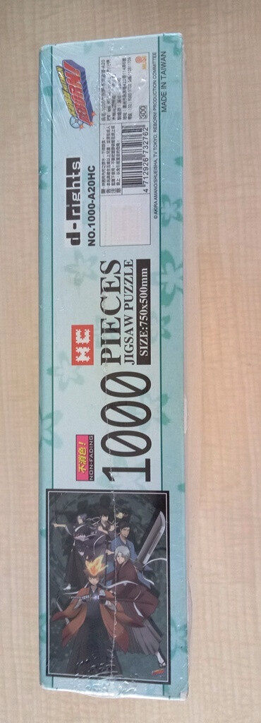 Katekyo Hitman Reborn 1000 Pieces Jigsaw Puzzle 750mm x 500mm 1000 Non-Fading Ready Stock