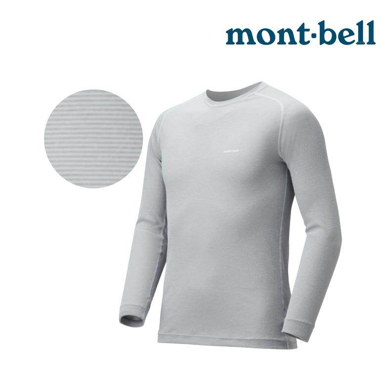 Montbell ZEO-LINE Light Weight Round Neck Shirt Men's
