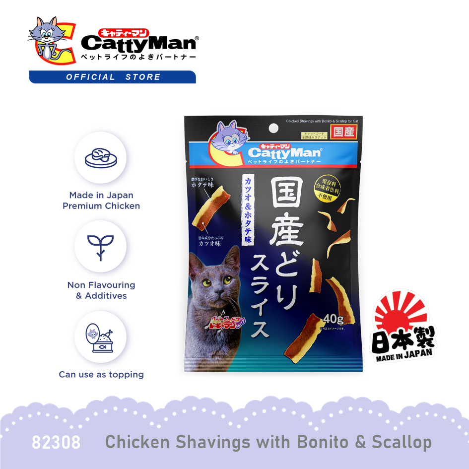 CattyMan Chicken Shavings Cat Treat Snacks Bonito Scallop 40G [snek makanan kucing]