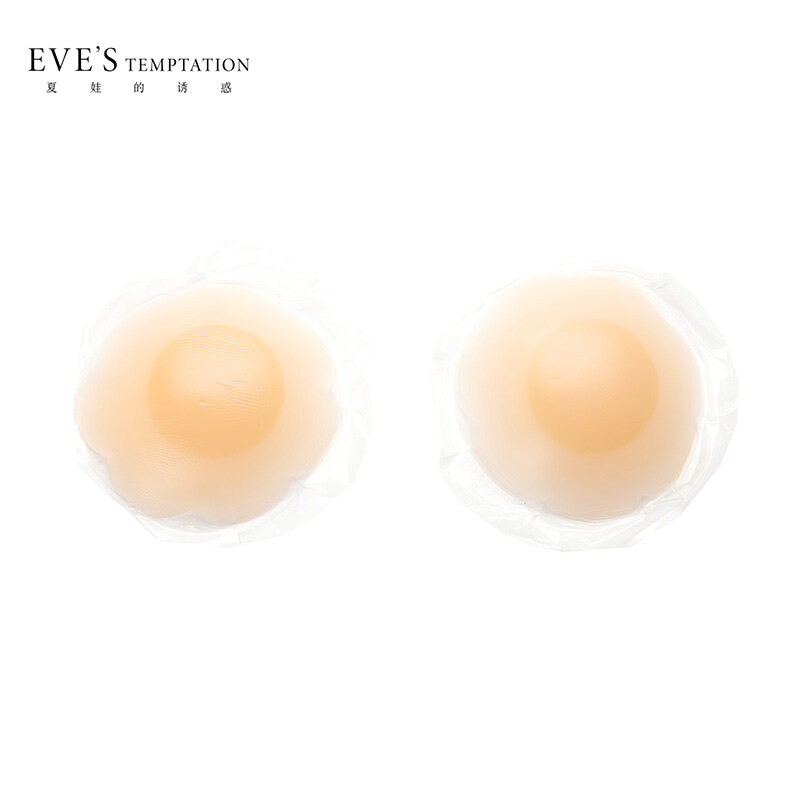 1 Pair Reusable Silicone Breast Nipple Pads Pasties Cover Nude Bra Self Adhesive