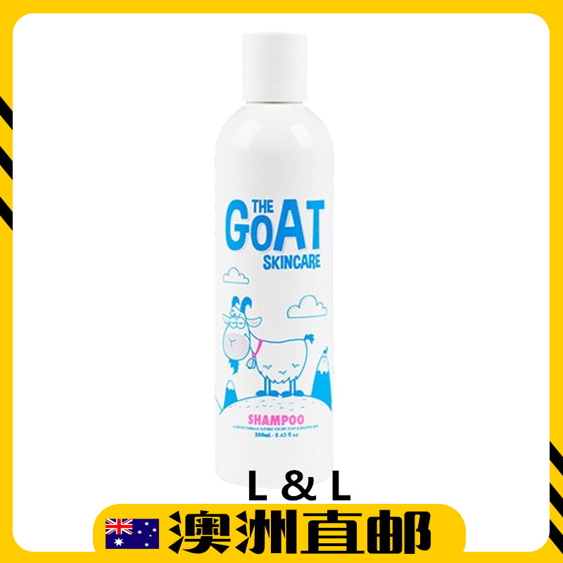 [Pre Order] Goat Conditioner Original 250ml (Made in Australia)