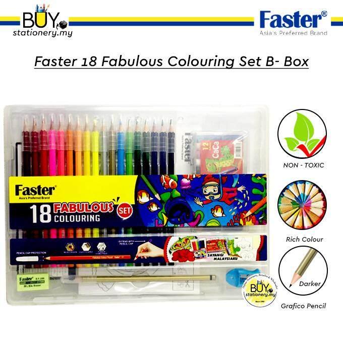 Faster Fabulous Colour Pencil 18L Set B - Box