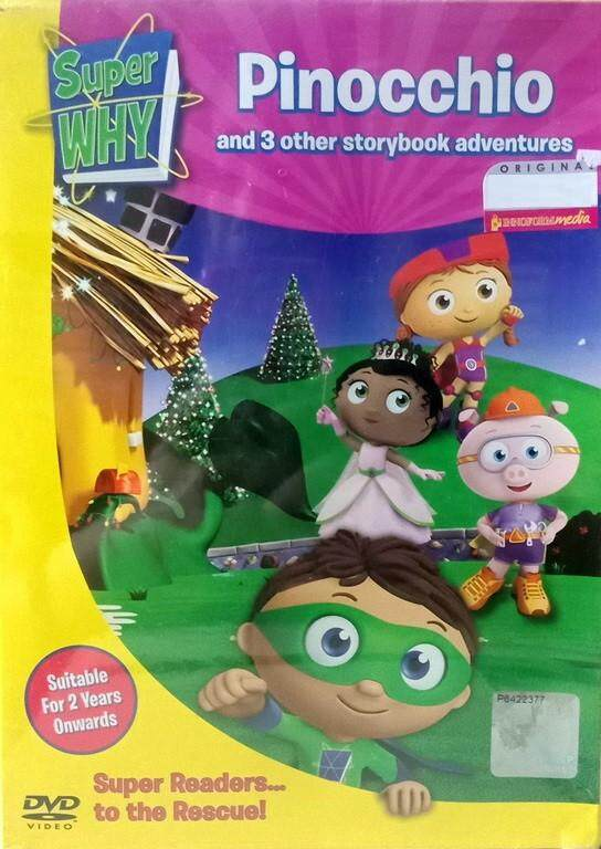 Super Why Pinocchio DVD