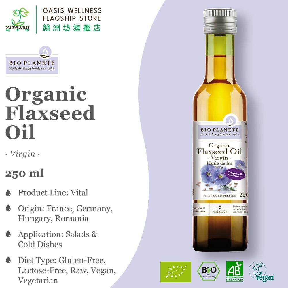 BIO PLANETE Organic Flaxseed Oil Virgin (250ml) - Rich in Omega 3 - 有机初榨亚麻籽油 (250ml)