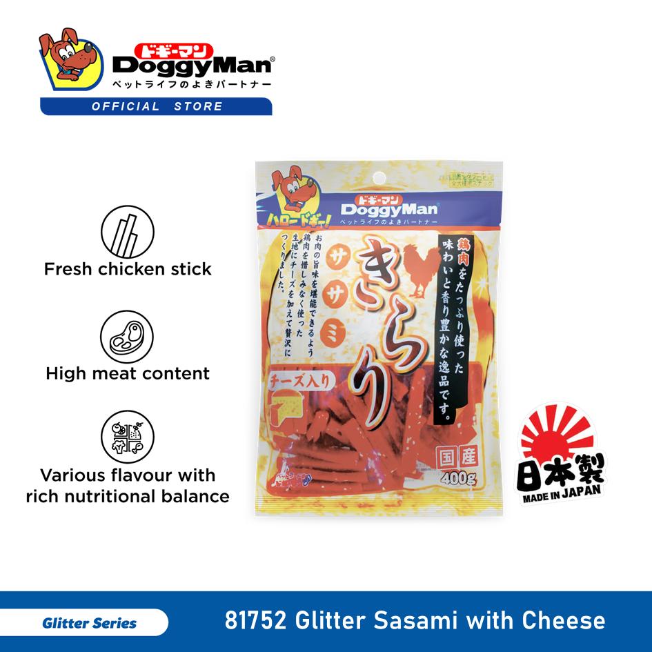 DoggyMan Glitter Sasami With Cheese 400G [Dog Treat Snack Snek Anjing]