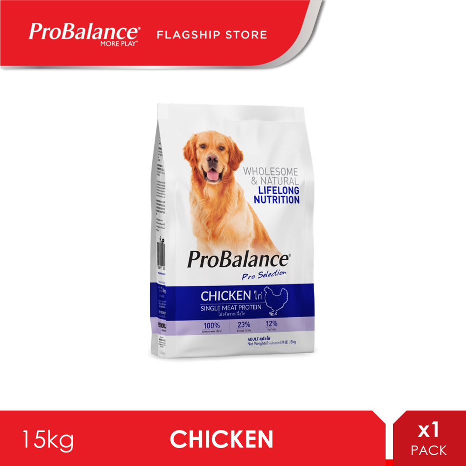 ProBalance 15KG Chicken Adult Dry Dog Food [makanan anjing]