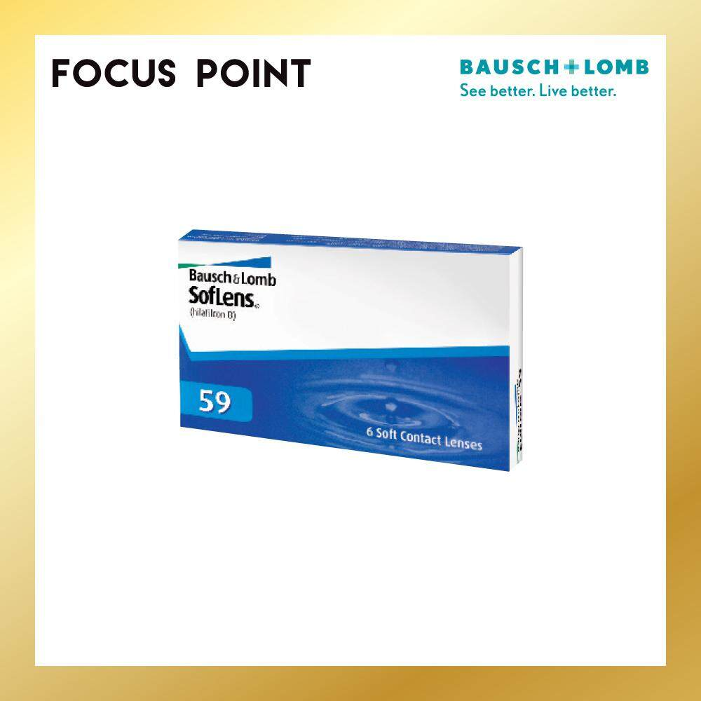 Soflens 59 Monthly (6 PCS)
