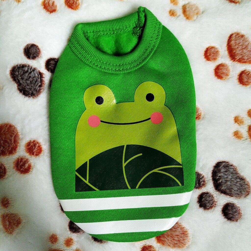 (NEET NEKO) Mini Cloth for Baby Pets (Green Frog) Kittem / Puppy / Rabbit