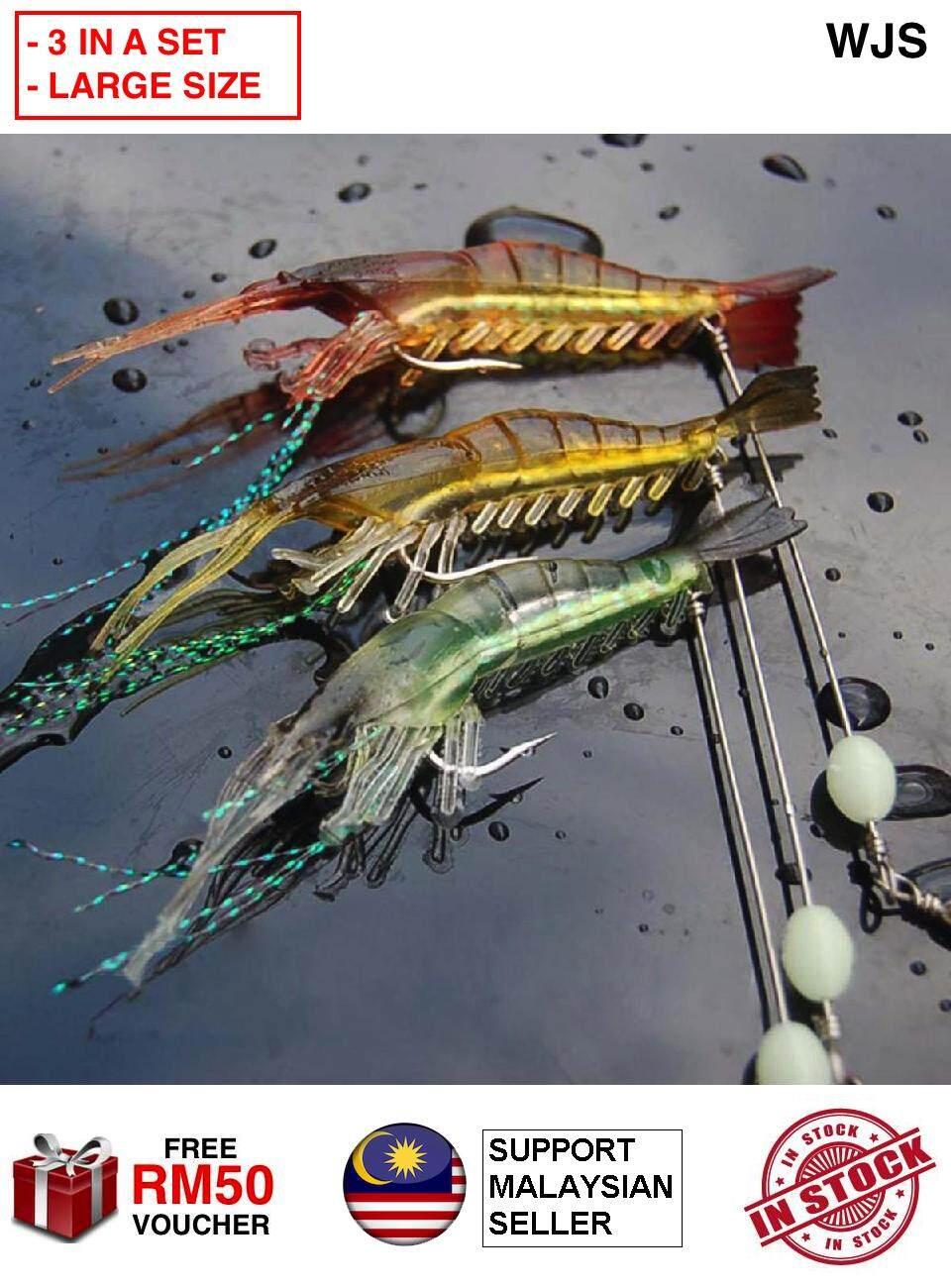 (LARGER SIZE) WJS Unique Design 3pcs 3 pcs 8cm Fish Bait Shrimp Prawn Udang Artificial Lifelike Lure Fishing Crankbait Lure Fish Lure Fishing Baits Umpan Ikan Gewang Ikan MULTICOLOR [FREE RM 50 VOUCHER]