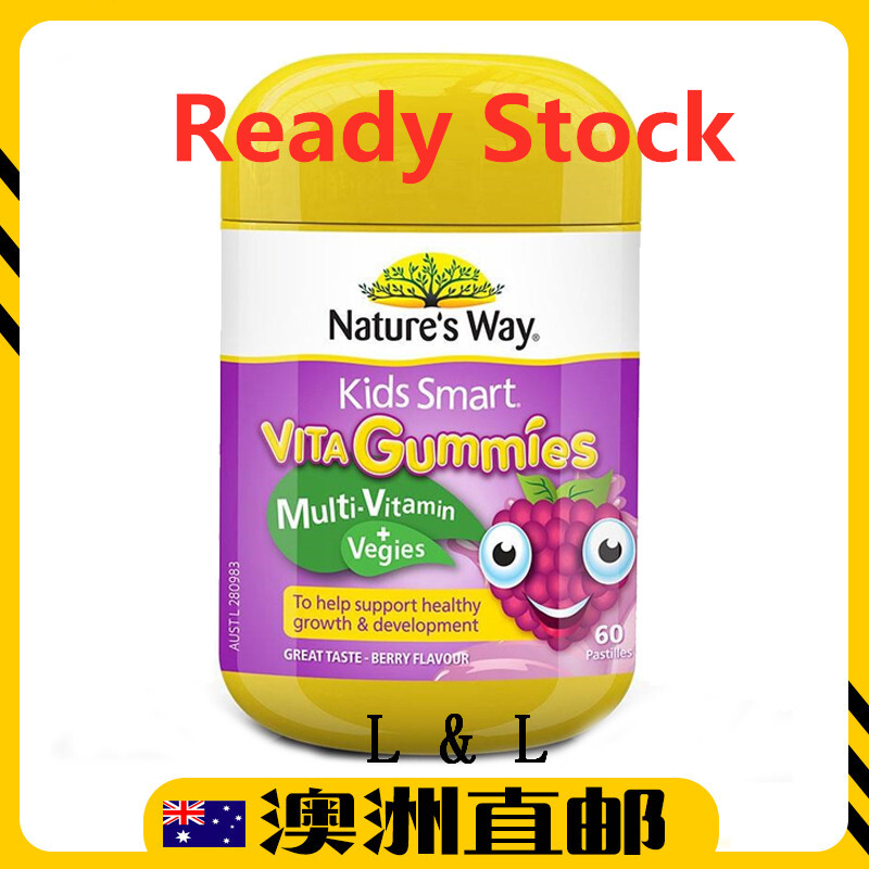 [Ready Stock EXP: 03/2022yr] Nature's Way Kids Smart Vita Gummies Multi Vitamin & Vegies ( 60 Gummies ) (Made In Australia)