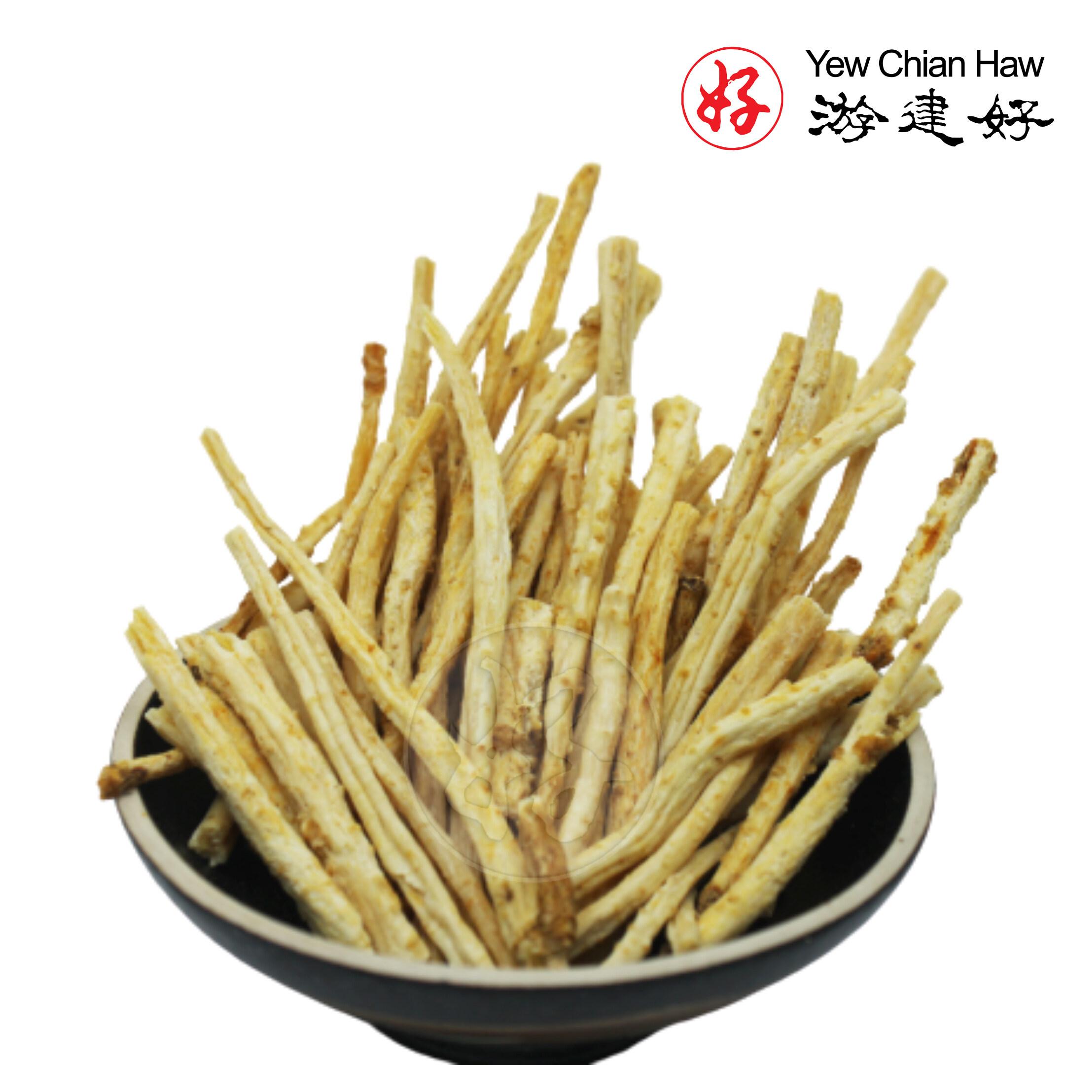 (90) YCH Herbs Glehniae / Sha Shen/ Adenophora Stricta (90g Pack)HALAL