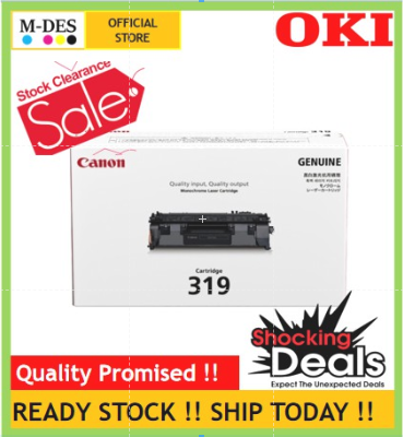 Canon Cart 319 Toner Catridges Original