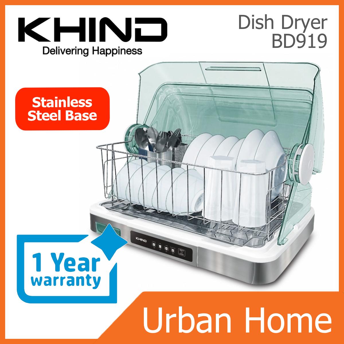 KHIND Bowl Dish Dryer (BD919)