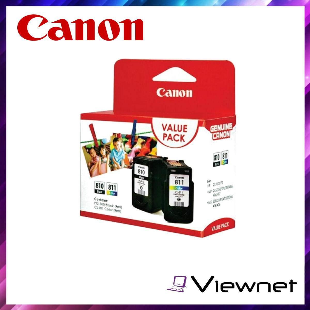Canon Cartridge PG-810+CL-811 Value Pack Ink (Black+Tri-Color)