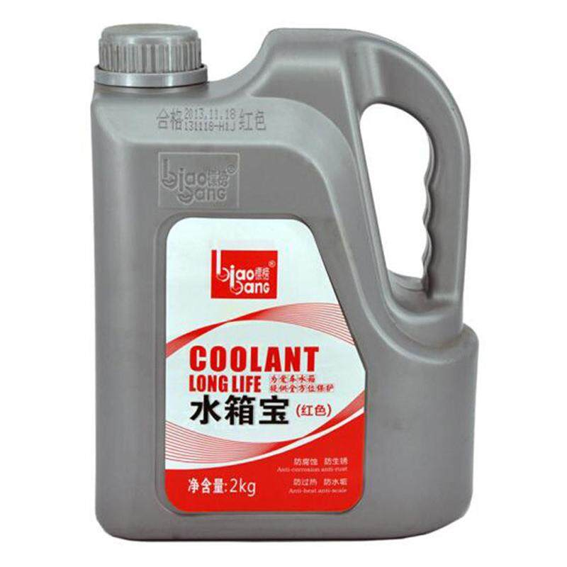 2 Liter Coolant for Car Radiator (Red Color)