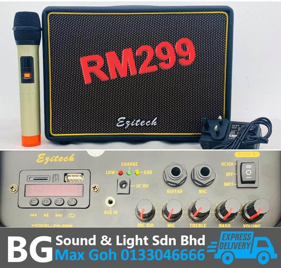 Ezitech PA228 6.5 Inch Portable Speaker With 1 Unit UHF Wireless Microphone/USB
