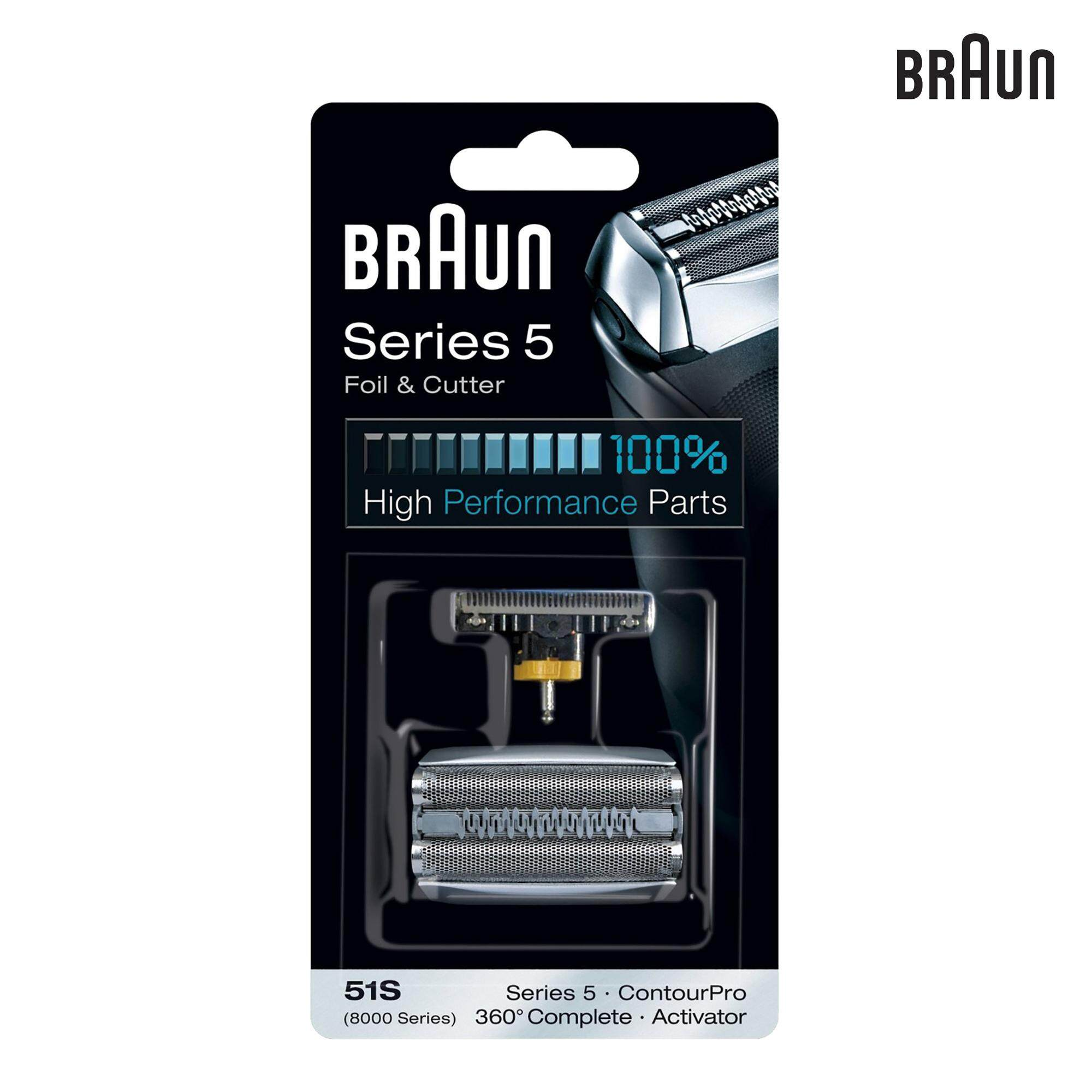 Braun 51S Replacement Head (Silver)