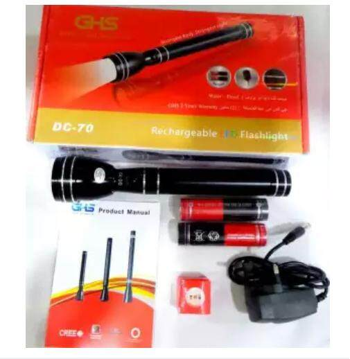 Flashlight Dc-70 Outdoor LED Aluminum-Cadmium Flashlight