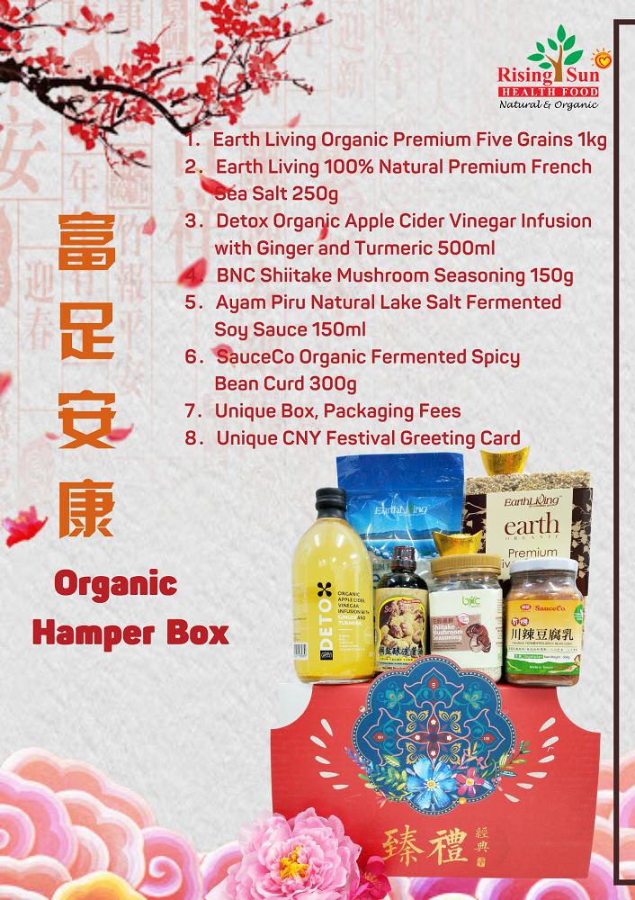 RISING SUN Organic CNY Hamper Box C - Wish of Happiness 2021 新春礼篮 富足安康 有机礼盒