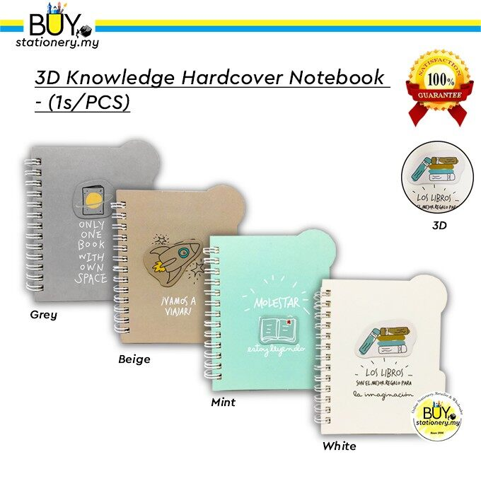 3D Knowledge Hardcover Notebook - (1s/PCS)